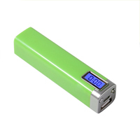 2014 Latest Power Bank 2600mah with lcd indicator lipstick style