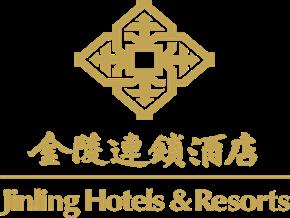 金陵酒店集團